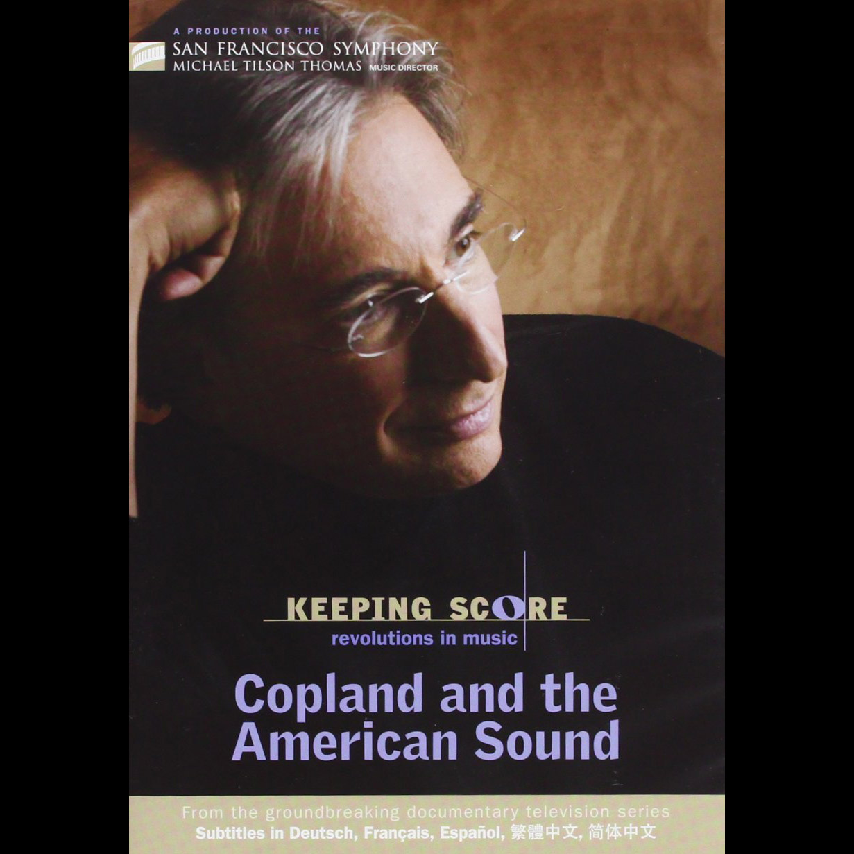 Keeping Score: Copland and the American Sound (DVD)